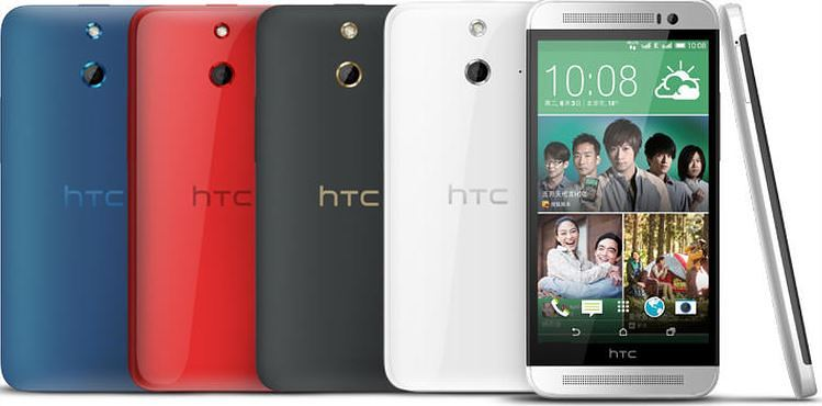 The HTC One E8 will come in a variety of colours