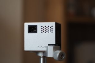 Rif6 Cube Review